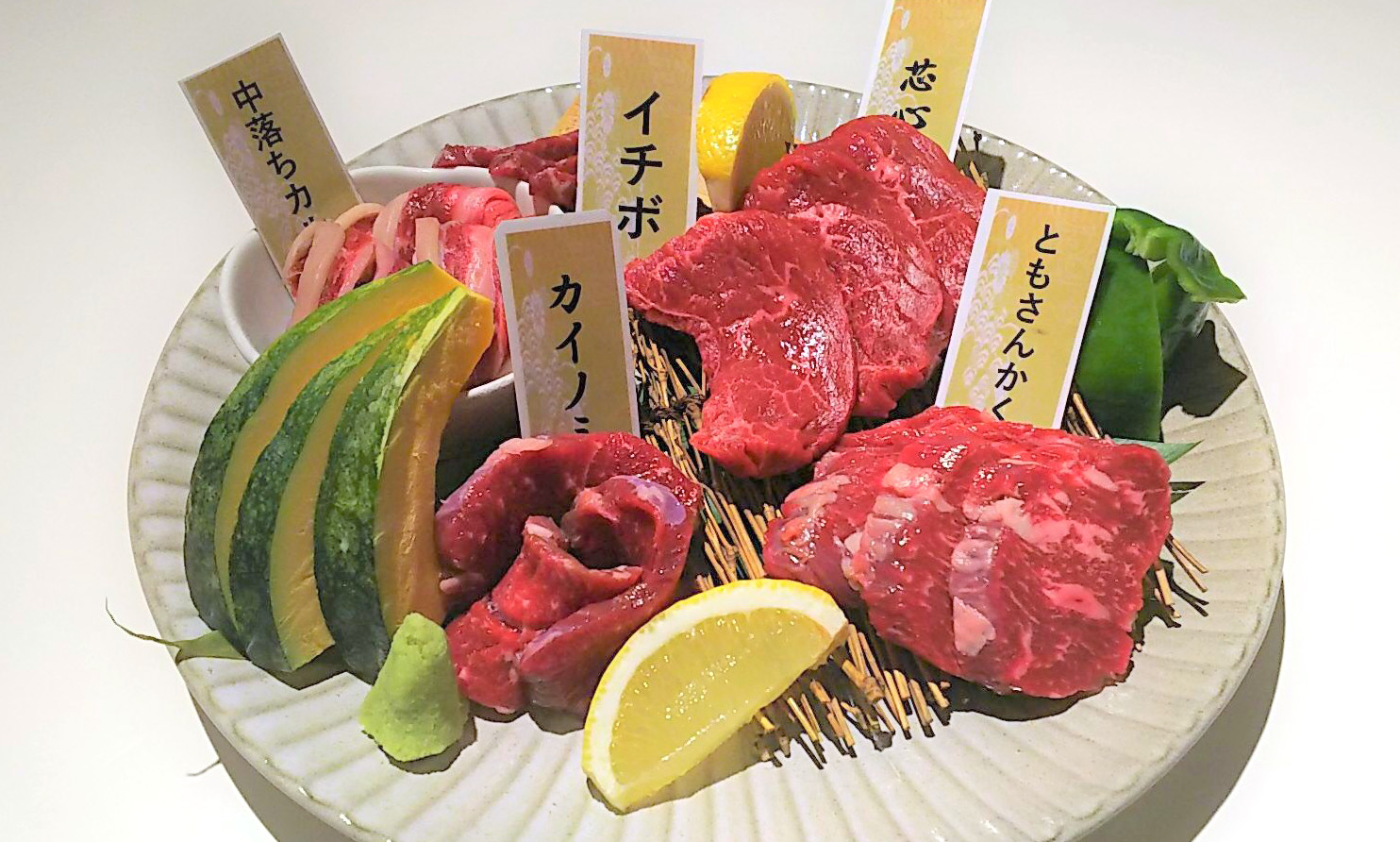 Read more about the article FARMER'S RESTAURANT MORSE(ファーマーズ レストラン モーズ)